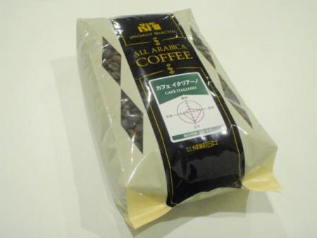 成城石井オリジナルのコーヒー豆(カフェイタリアーノ)
