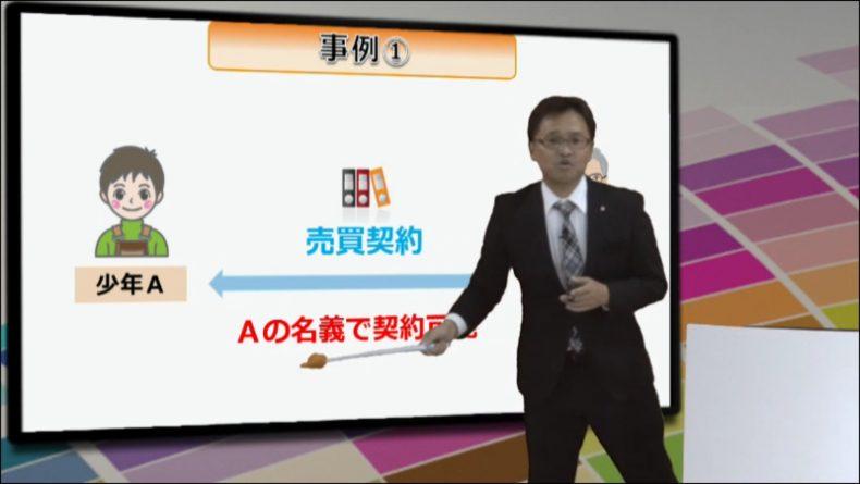 スタディング:行政書士ビデオのスクリーンショット(売買契約の事例を解説する様子)