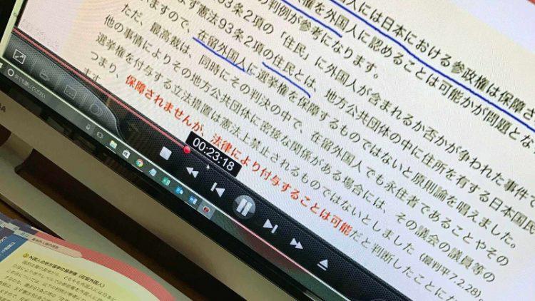 フォーサイトの行政書士教材をDVDをノートPCで再生して勉強中