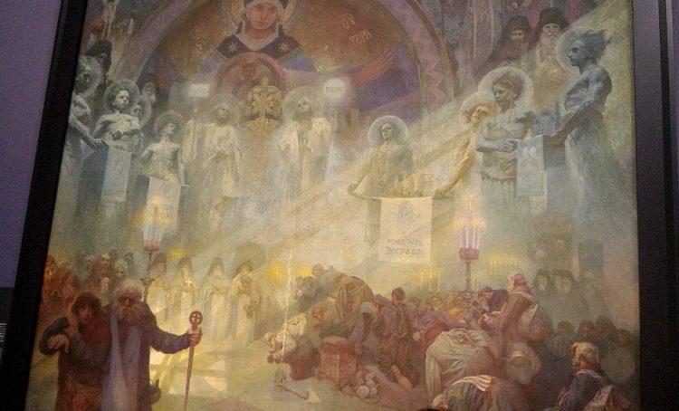 スラヴ叙事詩「聖アトス山」