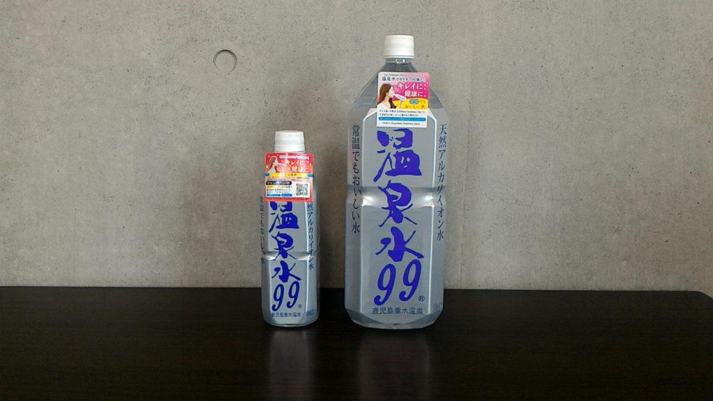 温泉水99の500mlペットボトルと1リットルペットボトル