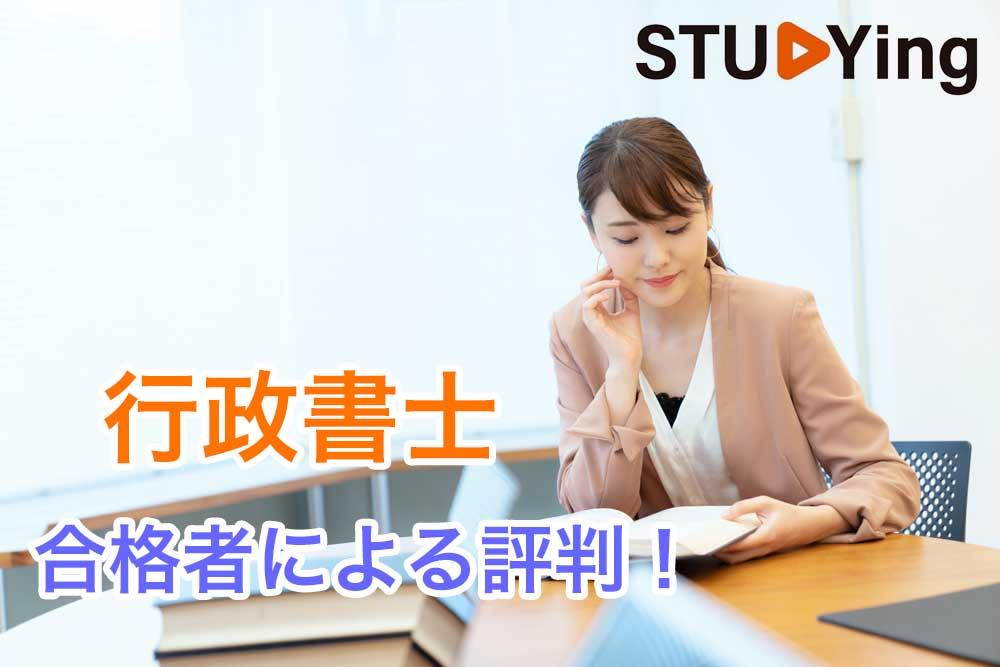 会議机で分厚い本を読む女性