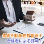戸建ての賃貸契約を結ぶ場面