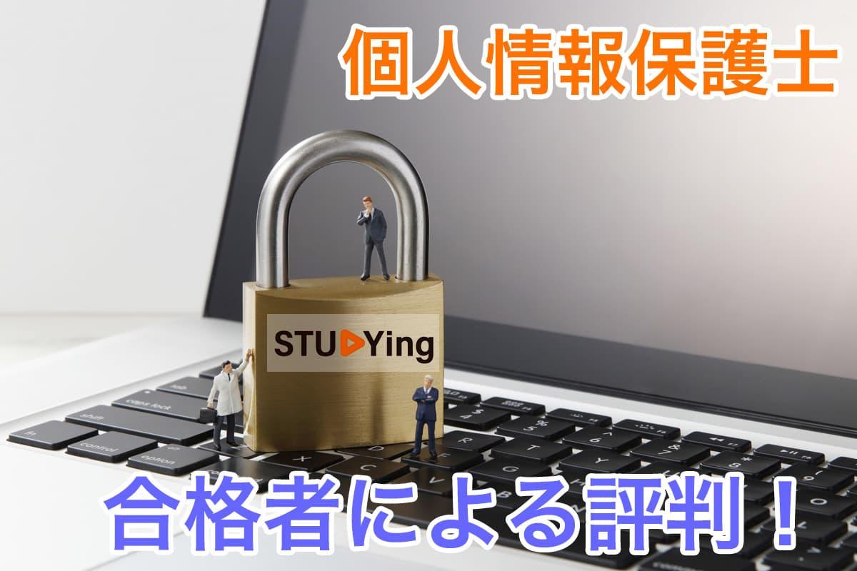 ノートパソコンのキーボードに乗る南京錠と人のミニチュアフィギュア