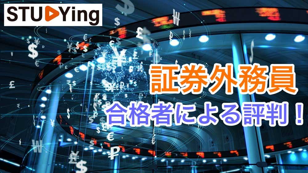東京証券取引所のティッカーと様々な通貨記号