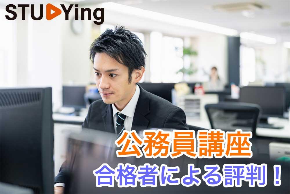 デスクワークするスーツ姿の若い男性